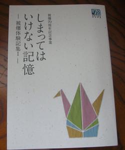 Dscn3280_3